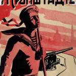 Crvena Ema [8] – Rusija, razočaranje