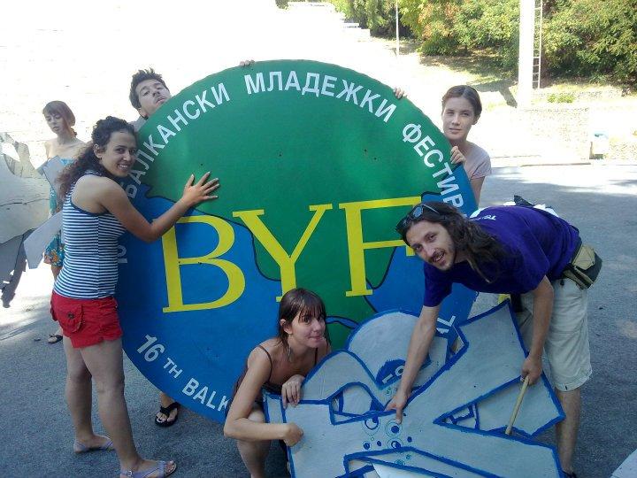 a. BALKANS-YOUTH-FEST