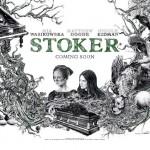 Filmski konkurs – kreirajte poster za misteriozni triler Stoker