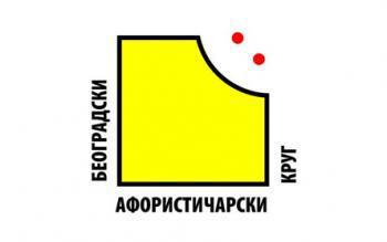 beogradski-aforisticarski-krug