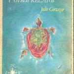 Ksiros – ostrvo koje ne može da se zaboravi [Tema: Imaginarna mjesta]