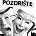 "Konkurs za učešće na 1. Pozorišnom festivalu ""ŠTRIH"""