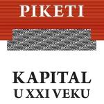 Toma Piketi: Kapital u XXI veku