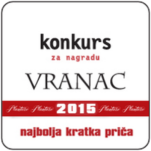 konkursmarkica_2015