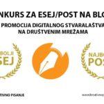"""Konkurs za esej/post na blogu """"Reč u mreži"""""""