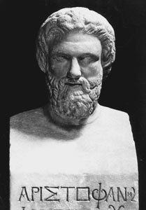 Aristofan [Sto knjiga koje bi spasio Bela Hamvaš]