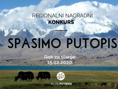 Regionalni nagradni konkurs: Spasimo putopis 2020.